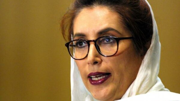Benazir Bhutto Political Personality