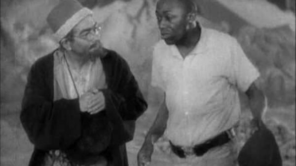 Charlie Chan in Egypt 1935 Movie