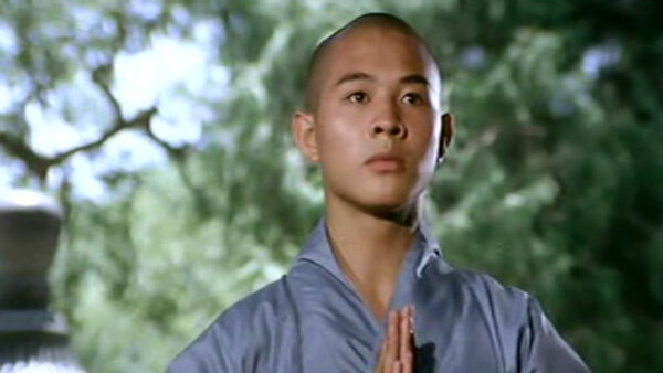 Shaolin Temple 1982