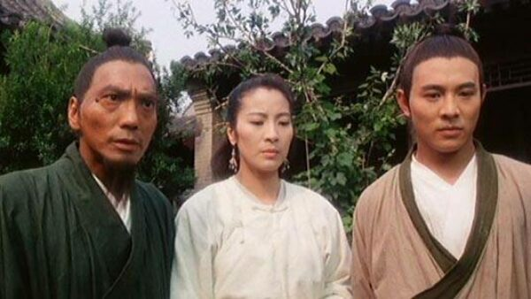 Tai Chi Master 1993