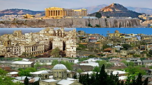 37 Oldest Inhabited Cities Of The World