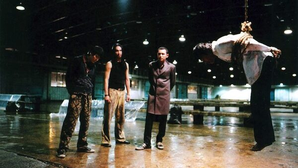A Bittersweet Life 2005 Movie